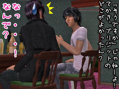 sims2_20093519_150.jpg
