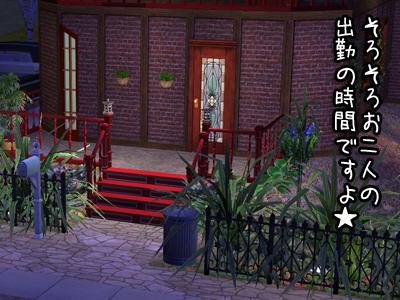 sims2_20093720_005.jpg