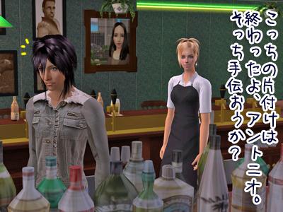sims2_20093720_090.jpg
