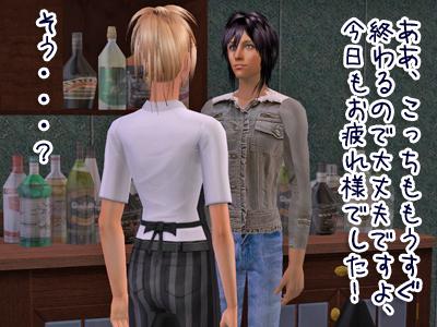 sims2_20093720_100.jpg
