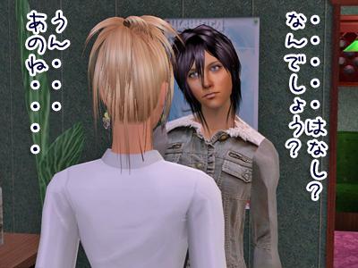 sims2_20093720_120.jpg
