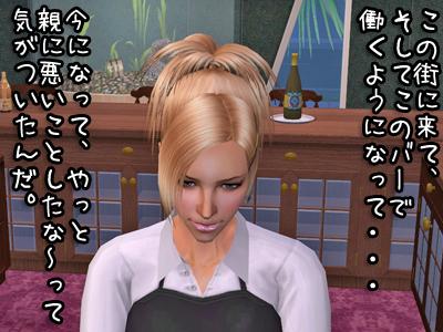 sims2_20093720_160.jpg
