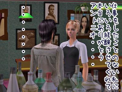 sims2_20093720_180.jpg