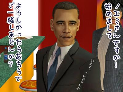 sims2_ainogekijo_1035.jpg