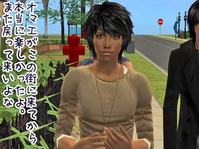sims2_ainogekijo_may040.jpg