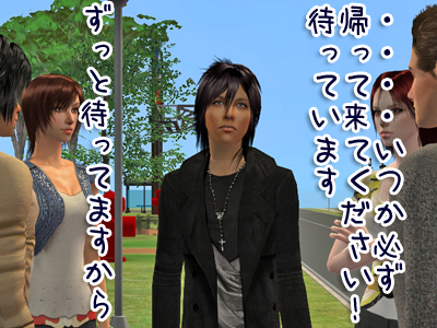 sims2_ainogekijo_may140.jpg