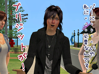 sims2_ainogekijo_may160.jpg