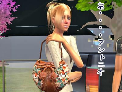 sims2_ainogekijo_may170.jpg