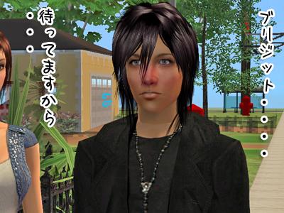 sims2_ainogekijo_may180.jpg