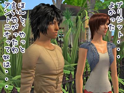 sims2_ainogekijo_may200.jpg