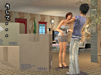 sims2_ainogekijo_may6190.jpg
