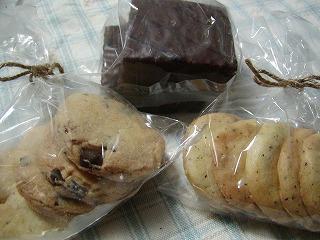 s-カインクッキー