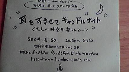 2009062115140000.jpg