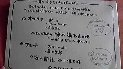 2009062117090000.jpg
