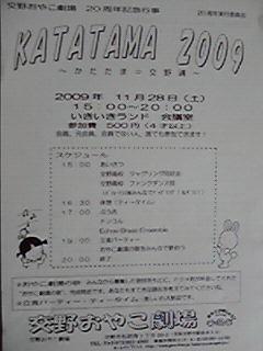 2009112310450000.jpg