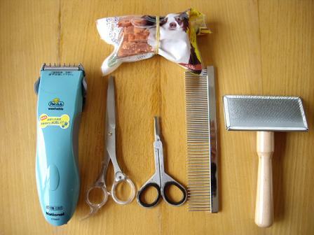 groomingset