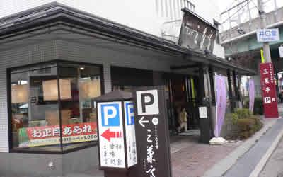 0601_04_1.jpg