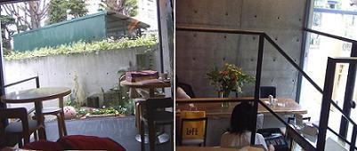 fratcafe2kai.jpg