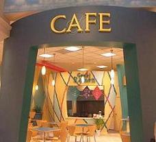 gallariacafe.jpg