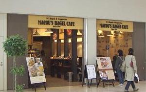 macousbaglecafe.jpg