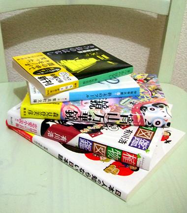 0907book.jpg