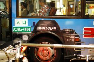 カメラバス
