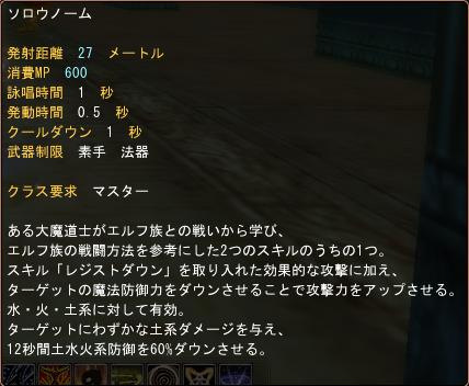 image325.png