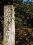 Pht07年1209(深大寺1)
