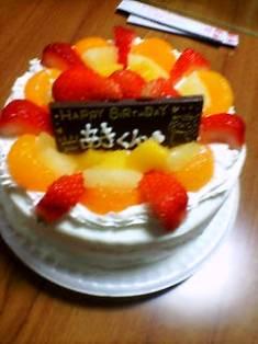 あき 13歳の誕生日ケーキ
