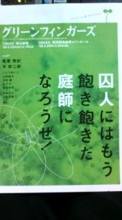 20081209215147.jpg