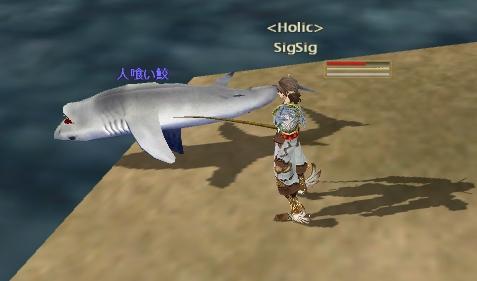 鮫かよwww
