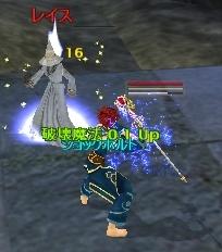 破壊魔法うp!