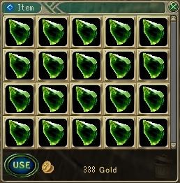 緑一色(役満)