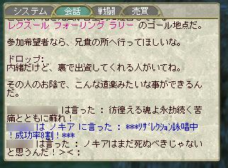 blog_moe02.jpg