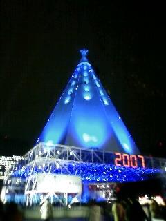 200712252201376