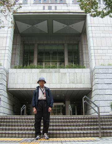 東京都庁北側玄関
