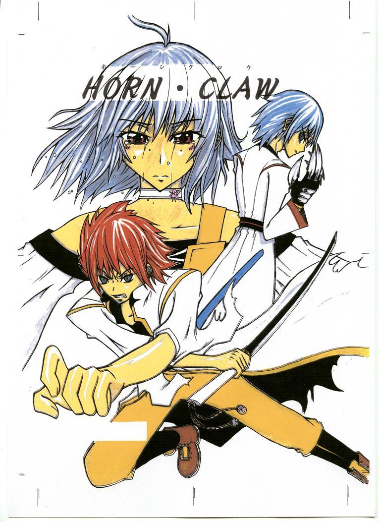 HORN CLAW