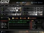 Gunz168.jpg