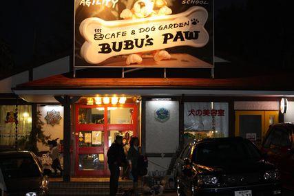 BUBUs PAW