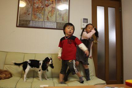 嵐LOVE3