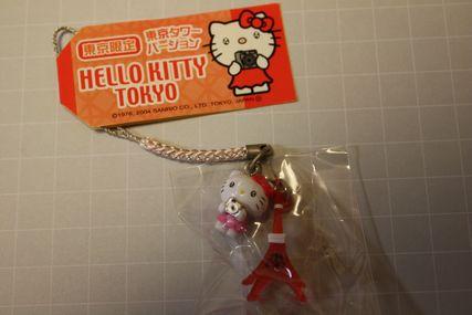 ご当地キティ 東京タワー