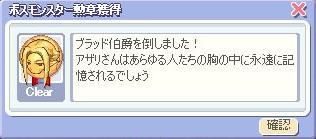 20071103_0.jpg