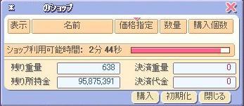20071103_2.jpg