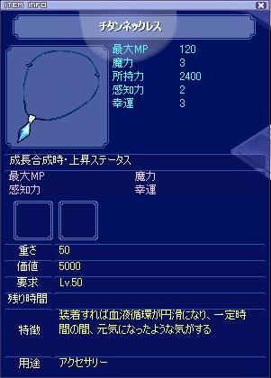 20080624_1.jpg