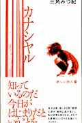 mizuki-2.jpg