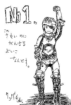 noi-no1