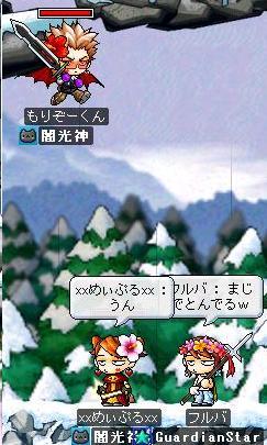 20061006010112.jpg