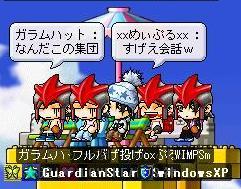 20061022100814.jpg