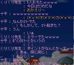 20061130030132.jpg