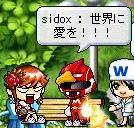 20070102092443.jpg